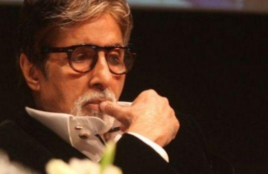 Amitabh Bachchan importance kbc