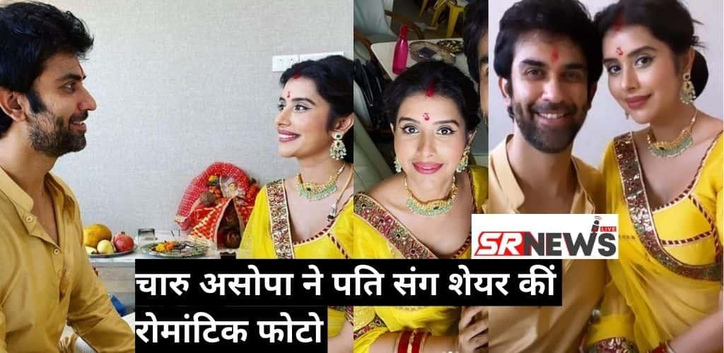Navaratri Celebration Charu Asopa with Husband Rajiv Sen