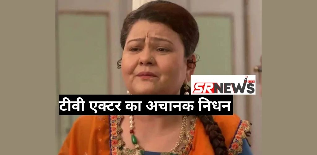 TV Actress Jarina Roshan Khan Death