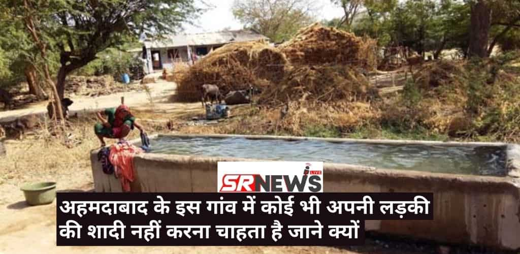 Ahmedabad Untold Story
