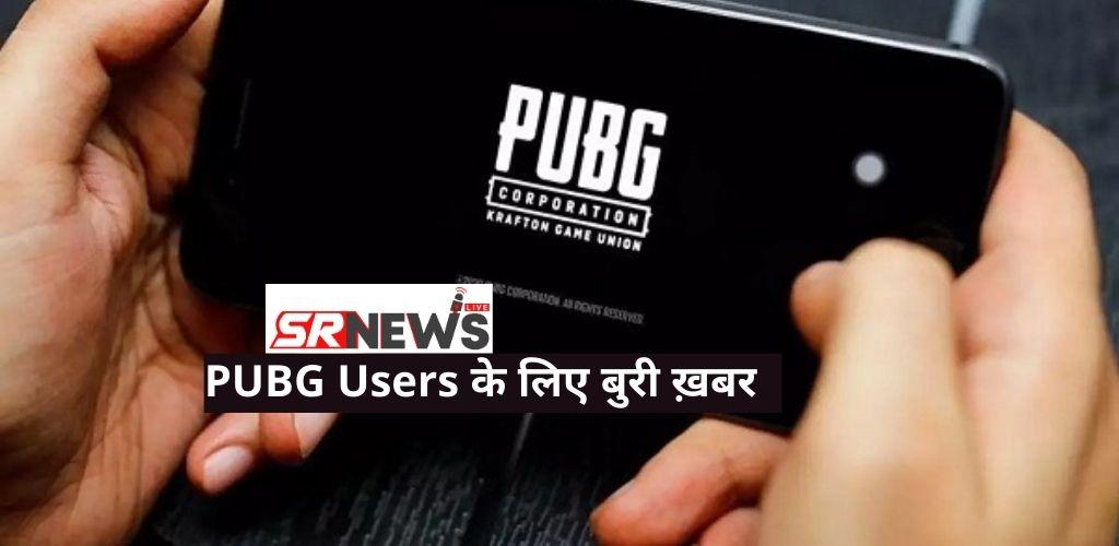 Pubg Relaunch In India