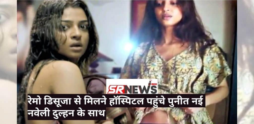 Radhika Aapte