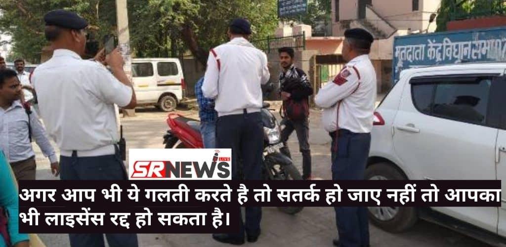 Traffic Rule in Odisha