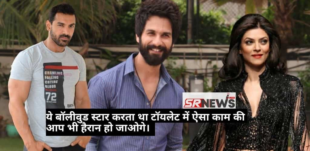 Bollywood Stars Bad Manners