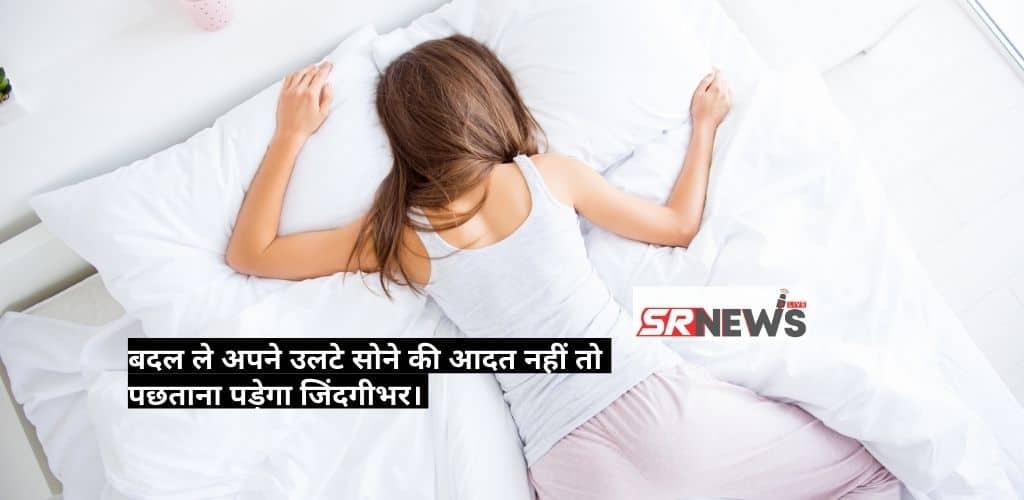 Dont Sleep on Stomatch