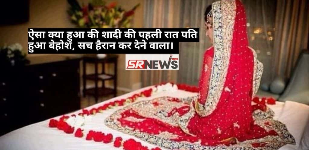 Newly Married Woman
