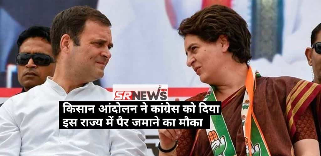 Congress in UP