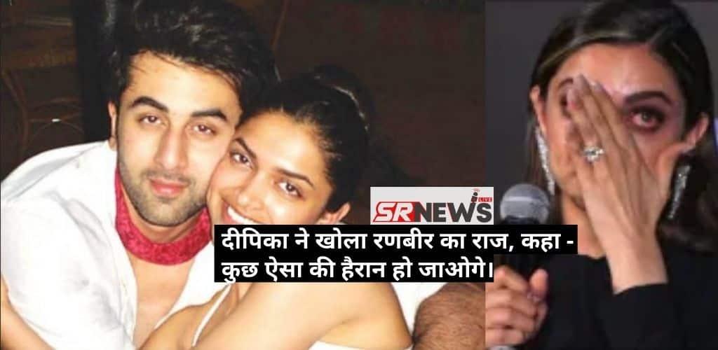 Deepika Padukon with Ex BF