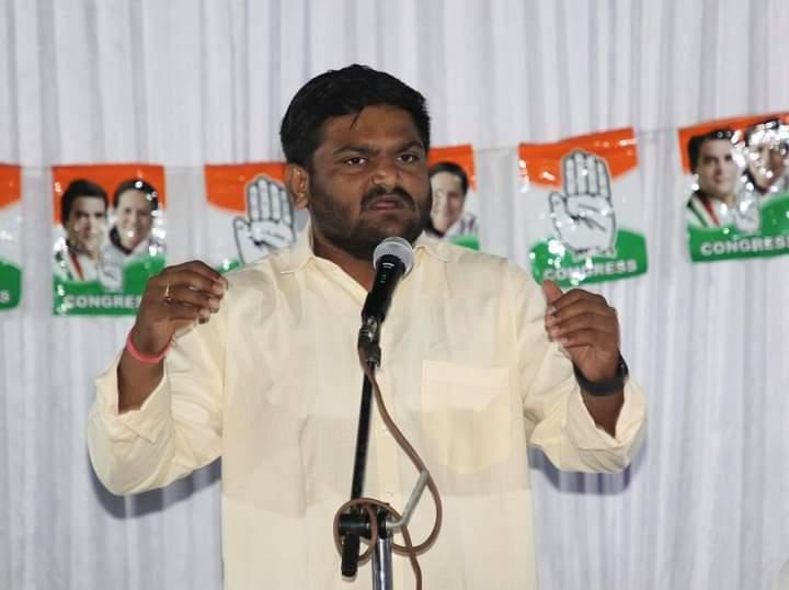 गुजरात निकाय चुनाव : कांग्रेस पार्टी ने जारी की उम्मीदवारों की पहली लिस्ट, विधानसभा चुनाव के मध्यनजर  जाने क्यों खास है ये चुनाव