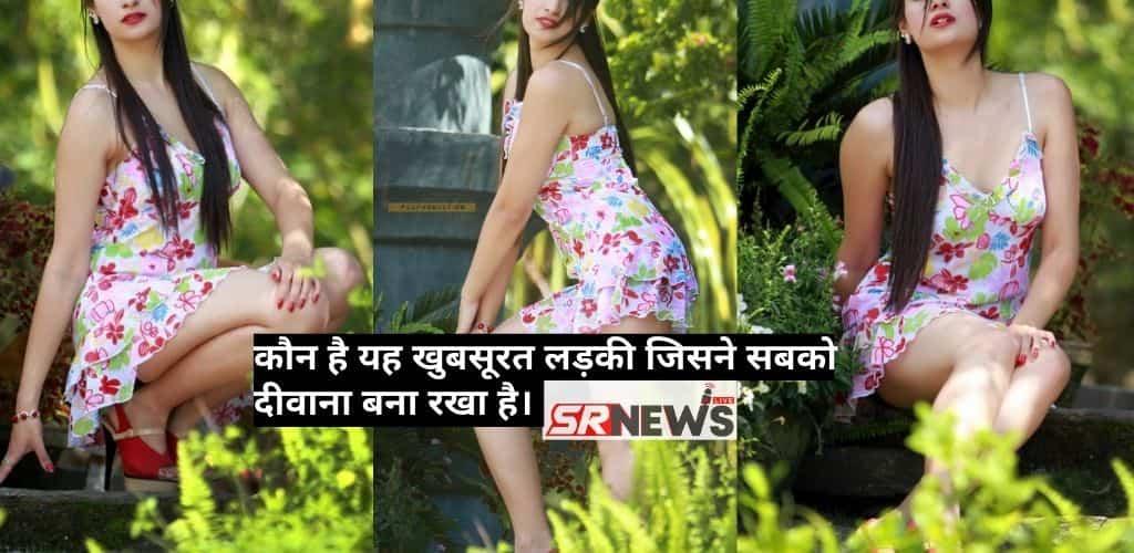 Nepali Beautiful Girl