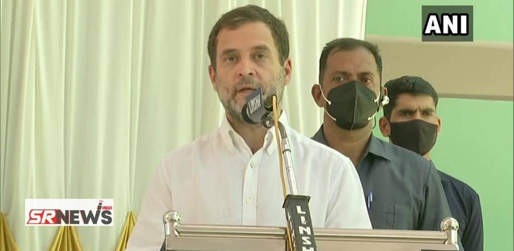 Rahul Gandhi Kerala Speech