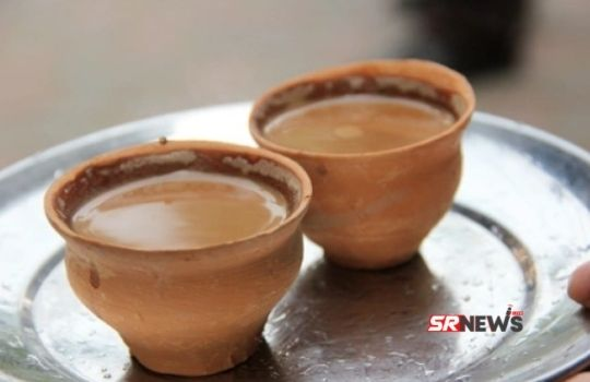 Costly Chai