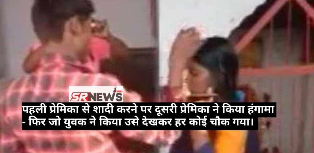 Uttarpradesh news