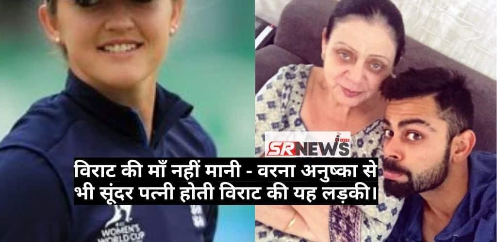 Virat Anushka