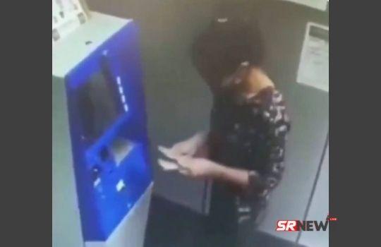 ATM Girl