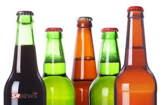 Beer Bottle Color
