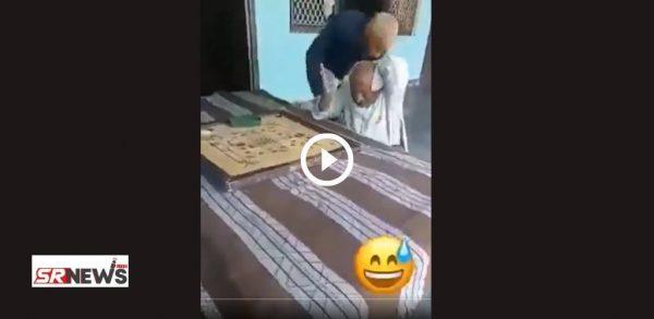 कैरम खेलते खेलते अचानक भीड़ गए दो बुजुर्ग – वीडियो देख हंसी छूट जाएगी।