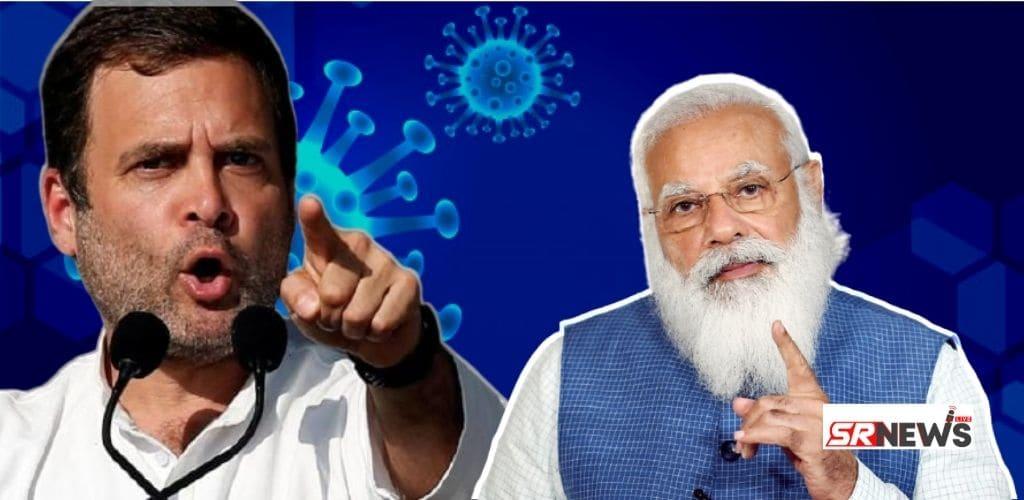 Congress Vs Modi