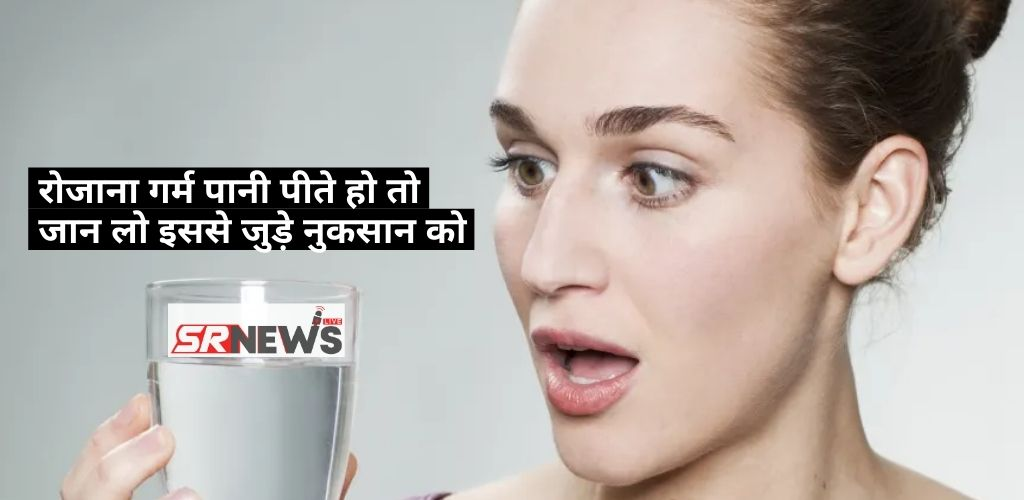 Disadvantages of Drinking Hot Water