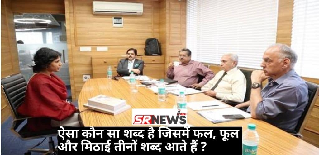 IAS Interview Tricky Question in Hindi