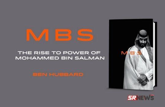 MBS Ben Hubbard