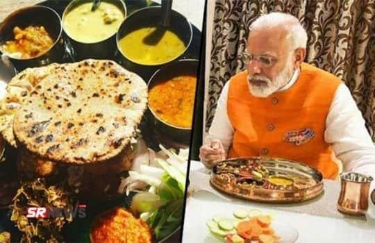 PM Modi Dinner Charge