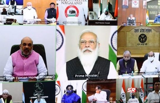 PM Modi VC