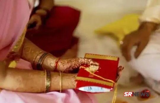Shagun in Marriage Party