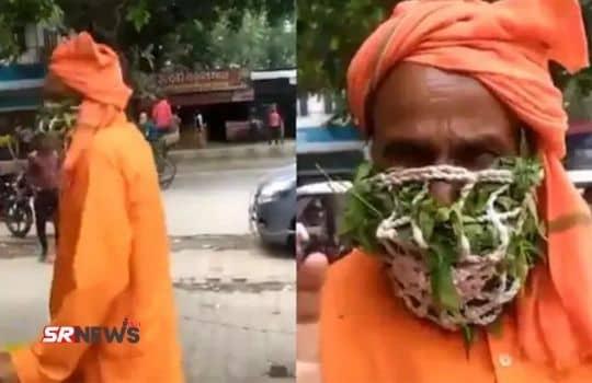 Sitapur Baba Viral Video