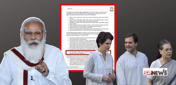 #CongressToolkitExposed, देश के पीएम को बदनाम करने के लिए देखे कैसे बनाई कांग्रेस ने टूलकिट।