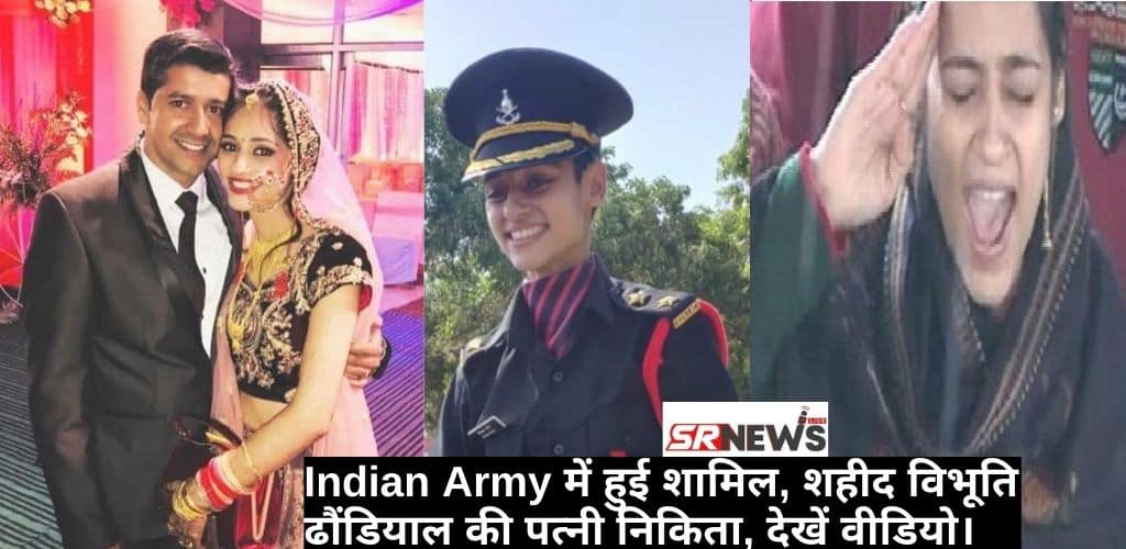 Vibhuti Shankar wife join army