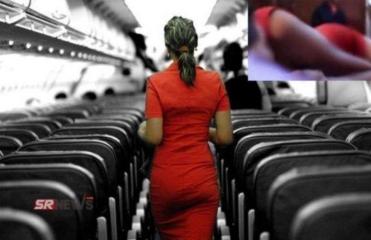 Air Hostess Share secrets