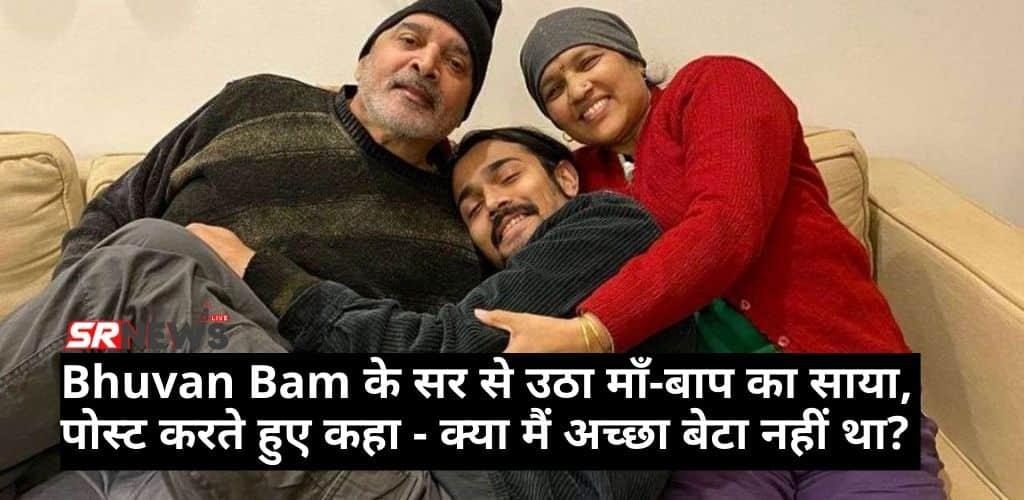 Bhuvan Bam Parents