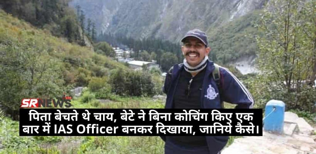 Deshaldan Success story
