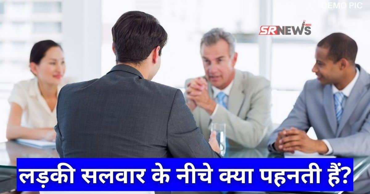 IAS Interview Questions in Hindi
