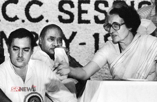Indira Gandhi Emergency 1975 Planning