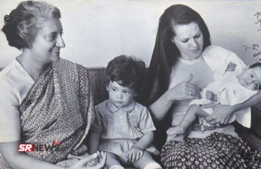 Sonia Gandhi Indira Gandhi
