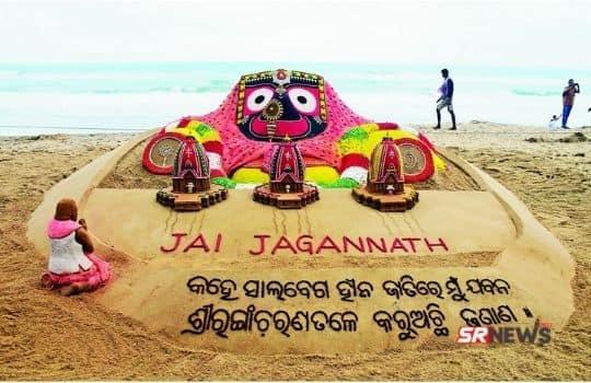 Jagannath Rath Yatra History