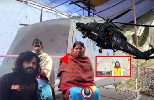Made in bihar helicopter (1)