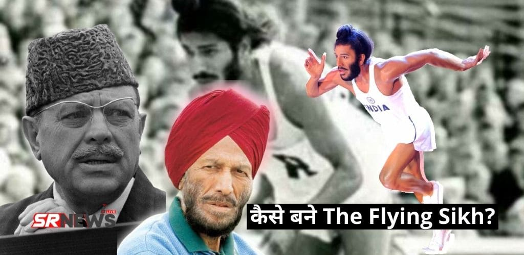 Milkha Singh Journey