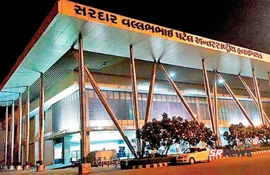 Sardar Vallabh Bhai Patel Airport