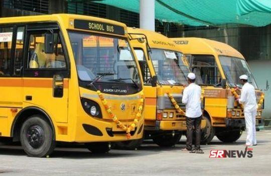 School Bus Ka Color yellow kyo hota hai