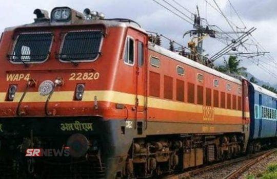 Train secrets