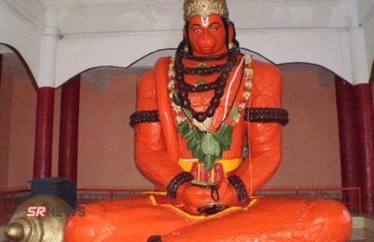 UP Hanuman Temple