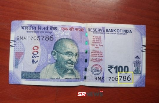 786 number note