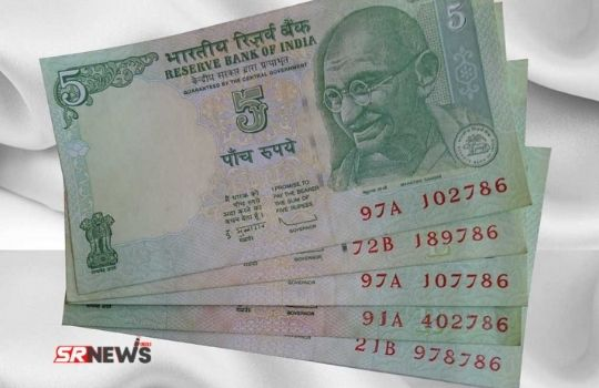 786 number note online selling