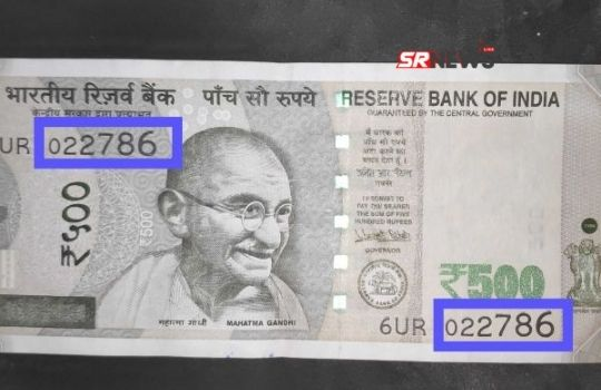 786 number note value in india