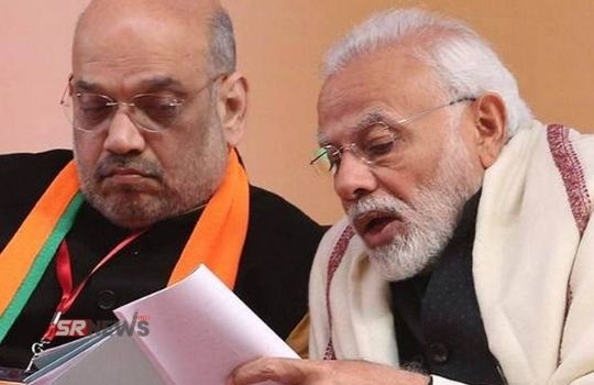 how to remove article 370