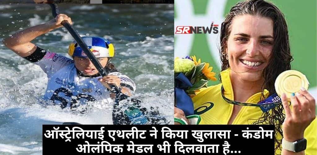 Australia Athlete Jessica Fox Kayak