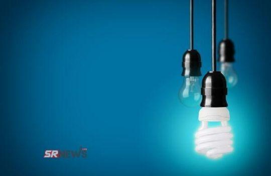Electricity Bill